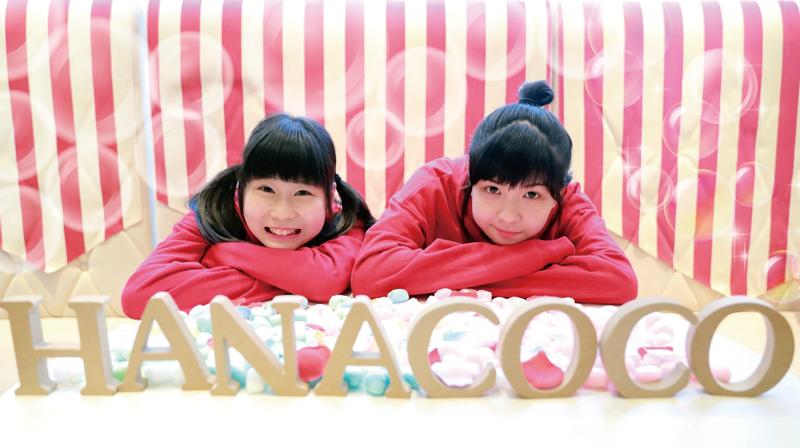 hanakoko_1